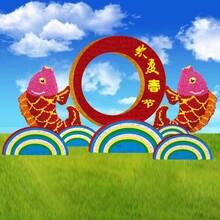 春节雕塑造型真植物雕塑造型厂家定制图片