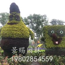 2020元旦春节喜庆的凤凰造型雕塑图片