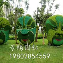 国庆元旦春节真植物雕塑造型厂家定制图片