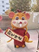 春节大型字造型主题雕塑定制图片
