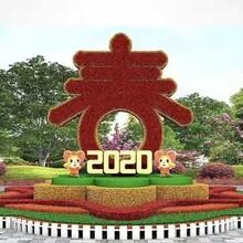 四川绿雕厂家定制春节主题创意雕塑图片