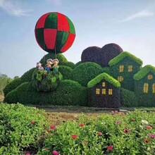 可爱的动物造型雕塑,植物造型雕塑,厂家定制图片