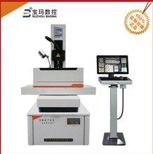 苏州宝玛BMD703-400CNC全数控精密电火花细孔放电机小孔穿孔机