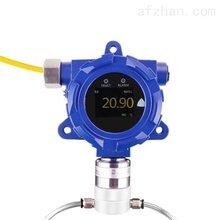 GCT-O2-P13固定式氧气浓度检测仪,氧气报警器,氧气分析仪