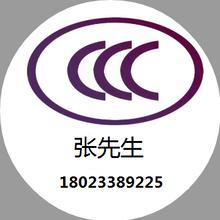 WPC授权QI认证CCC,CQC,SRRC