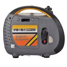 2KW数码变频发电机价格