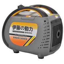伊藤YT2000TM车载静音发电机