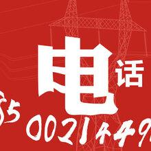在北京新注册公司需要哪些材料