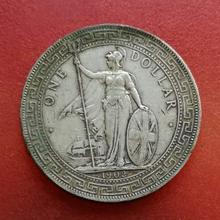 2018站洋币的收藏价值与市场价值