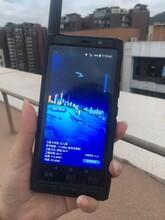 天通應急救援終端天通衛星電話YH1000應急管理局衛星電話中標四川圖片