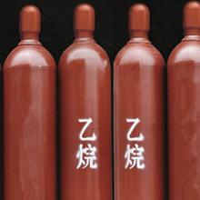 工业气体特种气体电子气体医疗气体激光气体高纯气体