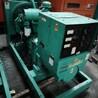 現貨發售二手柴油發電機組美康50kw
