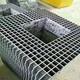 建誠玻璃鋼樹池格柵,天津建誠市政樹池篦子批發代理產品圖