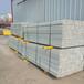建誠養殖場橫梁,山西玻璃鋼地板梁量大從優