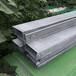 天津制造建誠玻璃鋼槽式電纜橋架售后保障