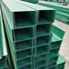 湖南生產玻璃鋼電纜管箱質量可靠,玻璃鋼電纜橋架