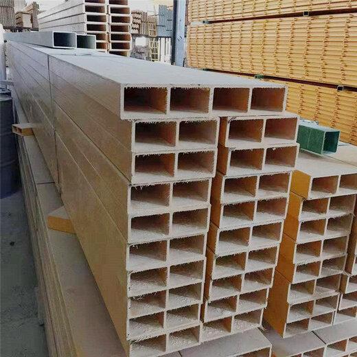 建誠拉擠玻璃鋼檁條,天津制造建誠日字型玻璃鋼檁條規格