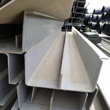河南生產模壓電纜槽規格齊全圖片