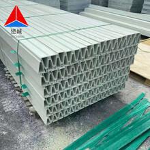 云南定制建誠養殖場地板梁優質服務,玻璃鋼養殖地板梁圖片