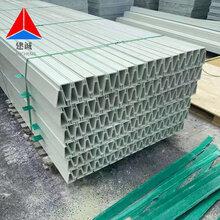 建诚产床专用地板梁,北京优质建诚玻璃钢地板梁款式齐全图片