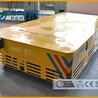 定制蓄电池搬运车钢卷过跨车无轨电动平车农用运输车辆重型轨道车
