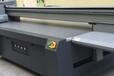 廠家直銷電視背景墻平板打印機uv噴繪打印機3D玻璃瓷磚制作