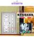 免布线静音IC防止被复制刷卡锁电池防盗门锁