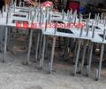 M27预埋7字Q235BM48L型M24地角螺栓Q345B预埋螺栓9字地脚螺丝厂家