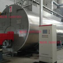 3吨的燃气热水锅炉,供暖热水锅炉