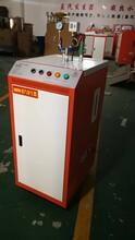 小型电加热锅炉