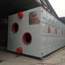 SZS燃气蒸汽锅炉