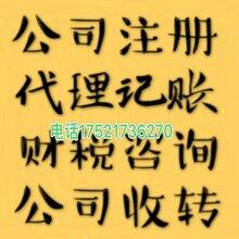上海某某商务信息咨询有限公司