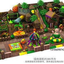 新型淘(tao)氣堡,兒童樂園加盟,室內兒童游樂園,淘(tao)氣堡價格圖(tu)片