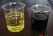 废机油常温脱色再生基础油