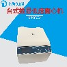 L3660D型台式低速离心机上海知信
