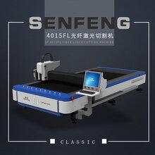 光纖激光切割機打標機金屬鋼板切割廣告激光切割機圖片