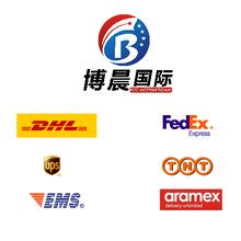 国际货代国际快递大量收各种货物