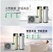 愛尼電器KFD71/160分體空氣能熱泵機組