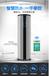 愛尼電器KD39/160冷氣熱泵一體機廚房空調