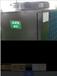 愛尼電器KXRS-16II定頻商用5匹工程機