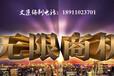 锦州投标标书封面+锦州期待合作