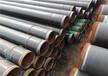 宁德推荐-宁德内外环氧钢管生产厂家