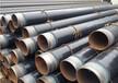 长治五油三布防腐钢管生产厂家