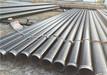 济南推荐-济南内外环氧钢管生产厂家