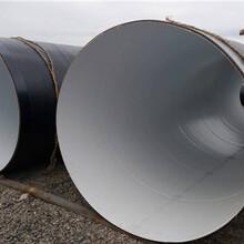 山东德州聚氨酯直埋保温管生产厂家图片