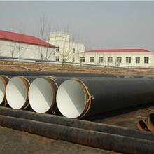 山东潍坊聚氨酯直埋保温无缝钢管厂家图片