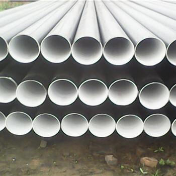 新余环氧云铁防腐螺旋钢管生产厂家