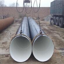 四川甘孜推荐-四川甘孜内外环氧涂塑钢管制造厂家图片