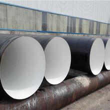山东济宁聚氨酯直埋保温直缝钢管制造厂家图片