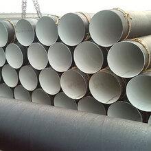 山东临沂推荐-山东临沂环氧涂塑钢管生产厂家图片